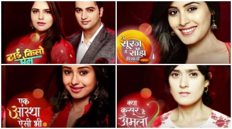 Star Dopahar, Dhhai Kilo Prem, Tu Sooraj Main Saanjh Piyaji, Ek Aastha Aisi Bhi, Kya Qusoor Hai Amala Ka, Star Dopahar shows, Star Dopahar shows to end, Star Dopahar news