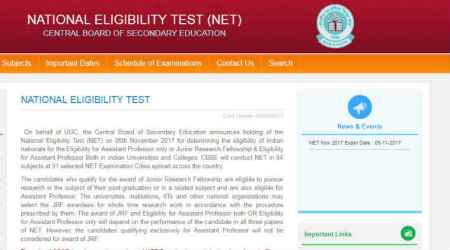 CBSE UGC NET 2017: About 7 lakh candidates appeared, know answer keys and OMR sheets release date