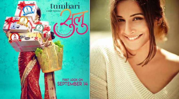 Tumhari Sulu movie casting Vidya Balan Release date and Poster is out