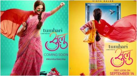 Tumhari Sulu motion poster: Vidya Balan proves every homemaker is a superhero