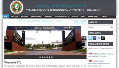VTU BE, BTech June-July result 2017: Five-steps to download results