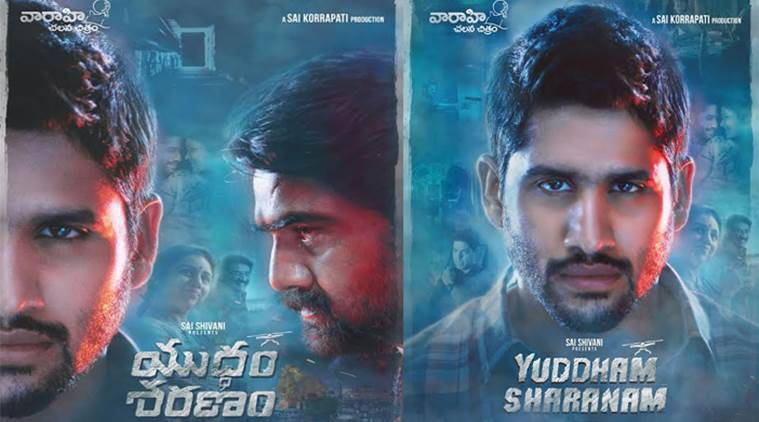 Yuddham Sharanam movie review, Yuddham Sharanam review, Yuddham Sharanam, Naga Chaitanya, Lavanya Tripathi, Yuddham Sharanam movie, Yuddham Sharanam film