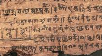 In page from Indian history, zero's oldest living ancestor reveals its age