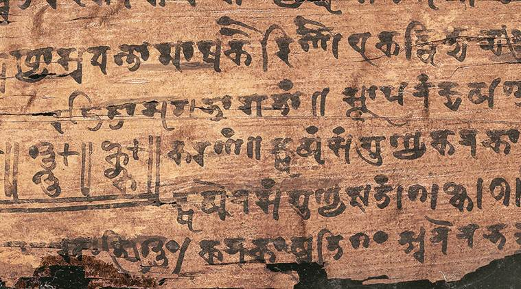 Workshop on manuscripts to be held from Jan 29