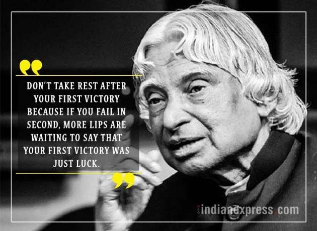 abdul kalam, abdul kalam quotes, abdul kalam inspring quotes, motivational quotes, abdul kalam birth anniversary, indian express, indian express news