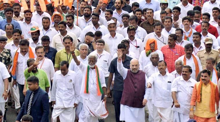 Jan raksha yatra,Amit Shah, Amit shah kerala, BJP kerala,Kerala govt, BJP, jan raksha yatra concludes, pinarayi vijiyan, amit shah Vijiyan,Kerala BJP Yatra,