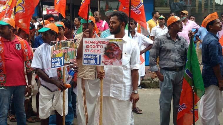 BJP, Jan Raksha March, kerala, kerala Jan Raksha March, CPM violence, Amit shah, Giriraj SIngh, meenakshi lekhi, Kummanam Rajasekharan, BJP protests, BJP kerala protest, RSS, CPM,
