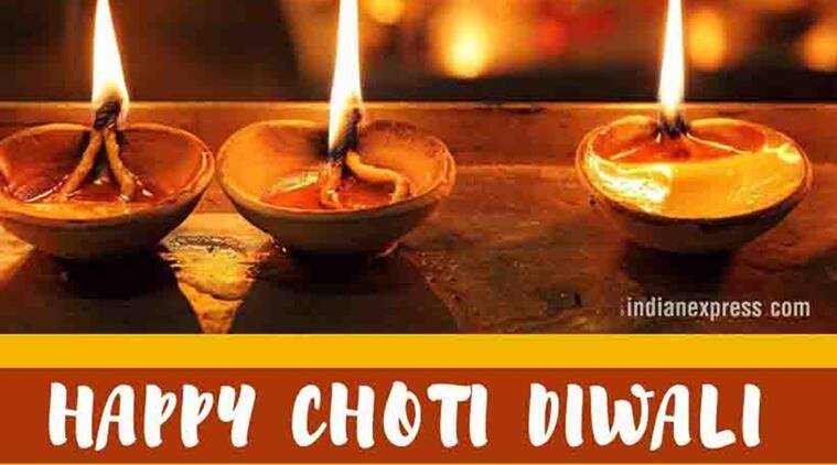 Happy choti diwali 2017 wishes images whatsapp and facebook choti diwali 2017 diwali choti diwali 2017 diwali m4hsunfo