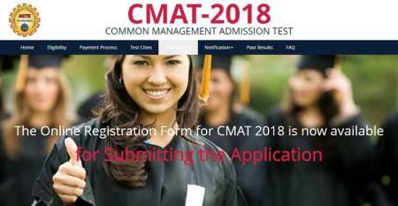 CMAT 2018: Registration process begins, apply online at aicte-cmat.in