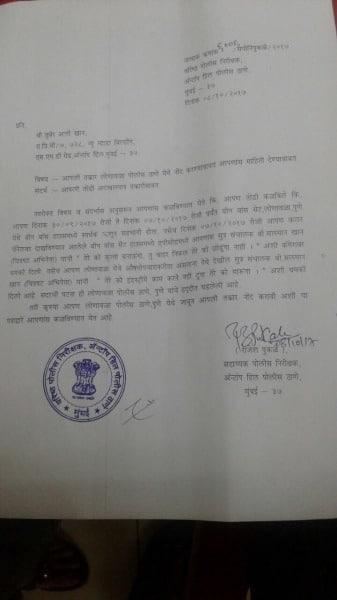 zubair khan, zubair khan complaint salman khan, salman khan complaint, zubair complaint salman