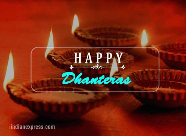 हैप्पी धनतेरस, धनतेरस 2017, Happy Dhanteras, Happy Dhanteras 2017, Diwali 2017, Dhanteras messages, dhanteras wishes, Indian express, Indian express news