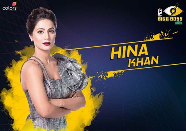 Hina Khan, Hina Khan bigg boss, Bigg Boss 11 contestants, Bigg Boss 11 contestants names, Bigg Boss 11 contestants photos, Bigg Boss 11, Bigg Boss 11 photos