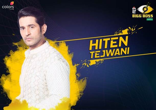 Hiten Tejwani, Bigg Boss 11 contestants, Bigg Boss 11 contestants names, Bigg Boss 11 contestants photos, Bigg Boss 11, Bigg Boss 11 photos