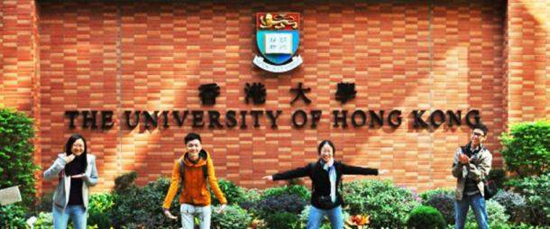 qs ranks, best universities asia, asia top universities, qs rank asia, asia best universities, study abroad asia, study abroad hong kong, education news, indian express, Nanyang technological university, singapore, National university of singapore, The hong kong university of science and technology, Korea advanced institute of science and technology, The university of hong kong, Tsinghua university, Fudan university, City university of hong kong, Peking university, The chinese university of hong kong