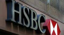 Jayant Rikhye appointed HSBC India CEO