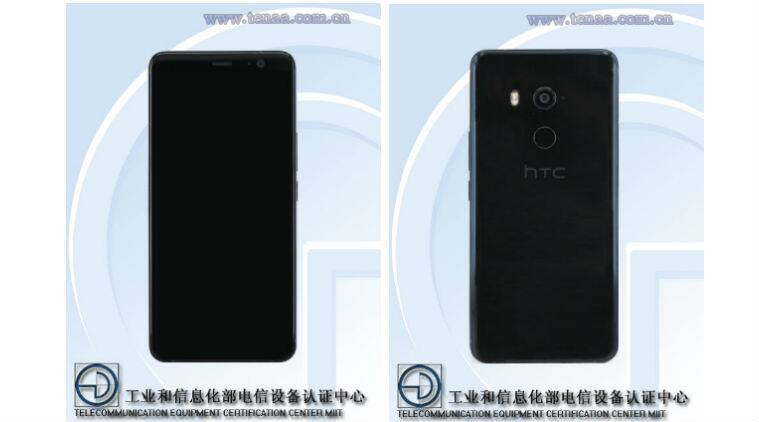 HTC U11 Plus Spotted on Certification Site Ahead of November 2 Launch