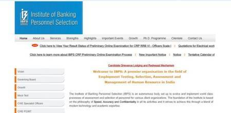 IBPS RRB results 2017: Office Assistant results declared, check online at ibps.in