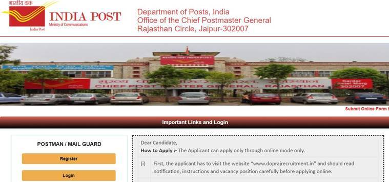 India Post Rajasthan circle recruitment 2017: Apply for 126 posts at