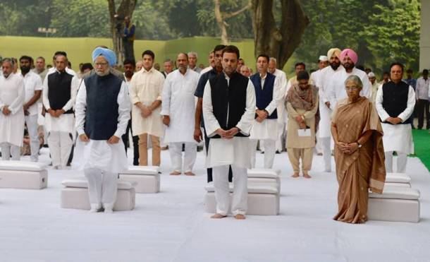 Congress remembers Indira Gandhi on 33rd death anniversary, leaders pay tribute; see photos