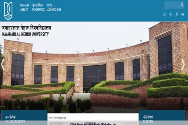 JNU admission, jnu.ac.in, JNU admissions 2017