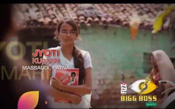 Jyoti Kumari, Bigg Boss 11 contestants, Bigg Boss 11 contestants names, Bigg Boss 11 contestants photos, Bigg Boss 11, Bigg Boss 11 photos