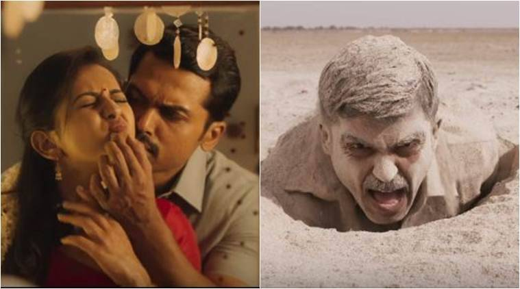Theeran Adhigaaram Ondru 4th Day Box Office Collection