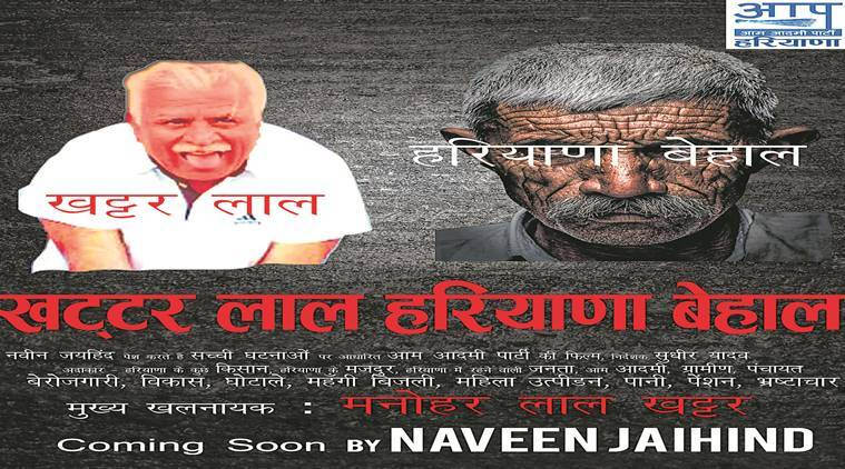 AAP, Manohar Lal Khattar, Manohar Lal Khattar govt, AAP, AAP khattar documentary, Khattar Lal documentary film, indian express news