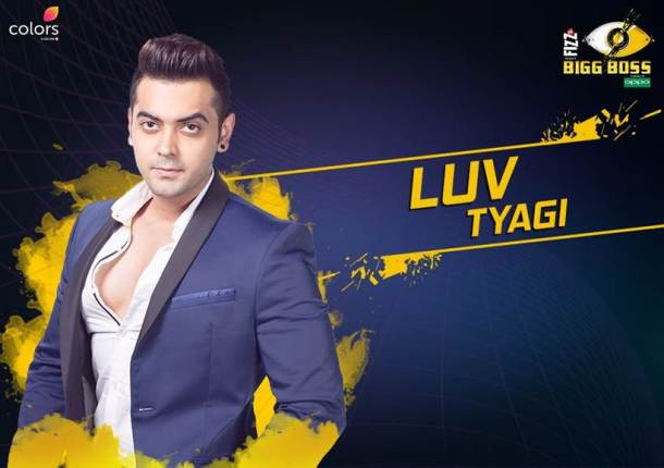Luv Tyagi, Bigg Boss 11 contestants, Bigg Boss 11 contestants names, Bigg Boss 11 contestants photos, Bigg Boss 11, Bigg Boss 11 photos