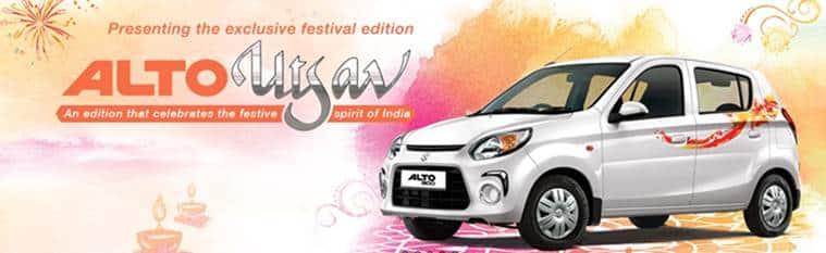 Diwali car deals, diwali car offers, diwali bike deals, diwali 2017, Diwali bike deals, diwali bike offers, diwali 2017 offers, diwali 2017 offers cars, diwali 2017 offers bikes, dhanteras, dhanteras offers, dhanteras 2017 offers, diwali 2017 offers automobiles, diwali best offers, diwali 2017 best offers, india news