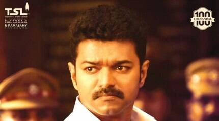 Mersal movie review: There is never a dull moment in this Vijay starrer