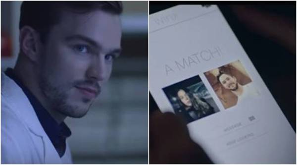newness, newness trailer, newness first look, laia coast, nicholas hoult
