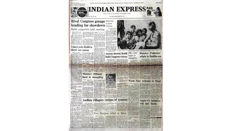 october 24 1977 newspaper, indian express rare newspaper, 1970s express newspapers, ak antony, anti indira group, madhu limaye, indian express