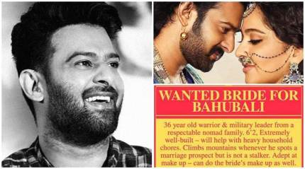 Happy Birthday Prabhas: Five instances when Saaho star's romantic life made headlines