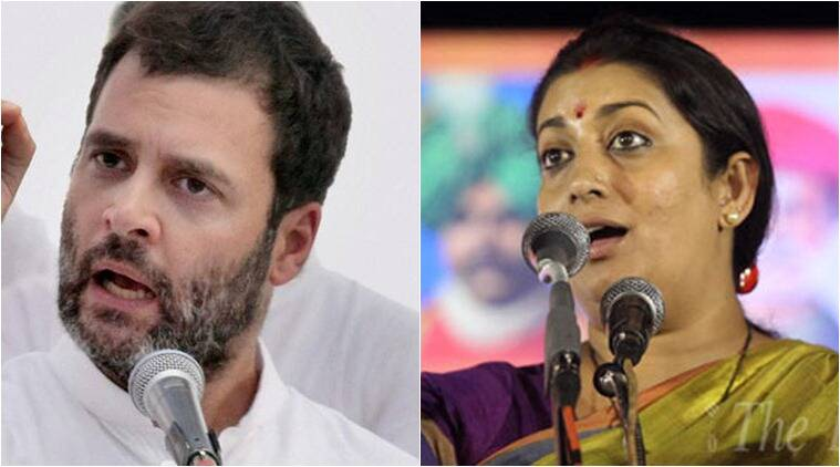 Rahul gandhi, Smriti Irani, Global Hunger Index , BJP, Rahul Gandhi Global Hunger Index, Narendra Modi, JP Nadda,