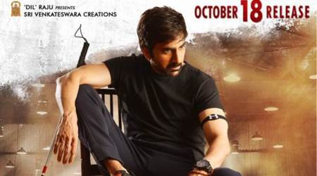 Raja The Great movie review, Raja The Great, Raja The Great review, Ravi Teja, Ravi Teja Raja The Great, Ravi Teja film, Raja The Great film, Raja The Great cast, Raja The Great news