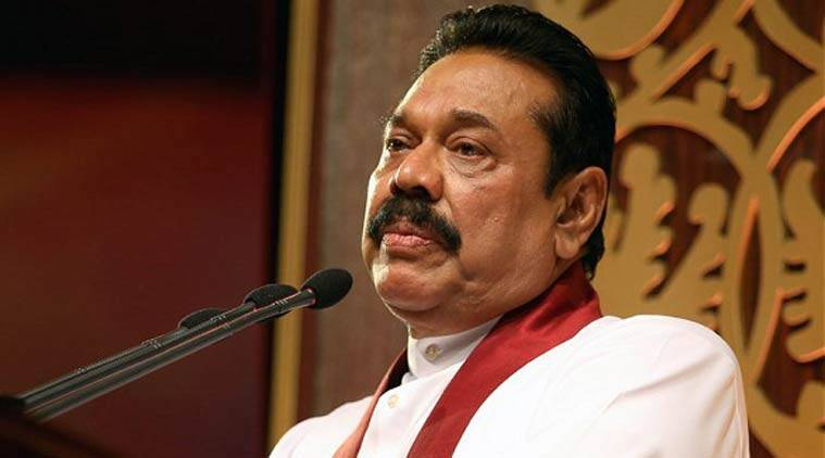 Image result for Mahinda Rajapaksa financial express