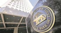 RBI sets up task force for India public credit registry