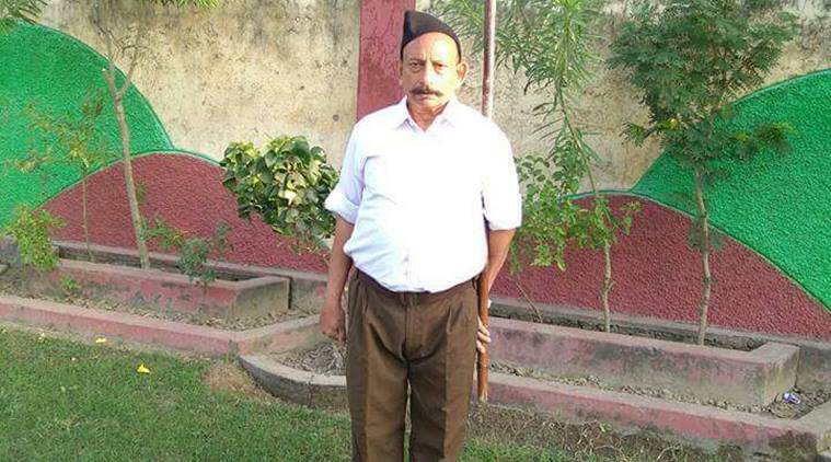 RSS leader murder case: Punjab govt hands over probe to NIA
