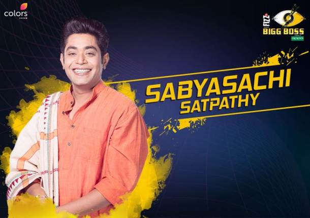 Sabyasachi Satpathy, Bigg Boss 11 contestants, Bigg Boss 11 contestants names, Bigg Boss 11 contestants photos, Bigg Boss 11, Bigg Boss 11 photos
