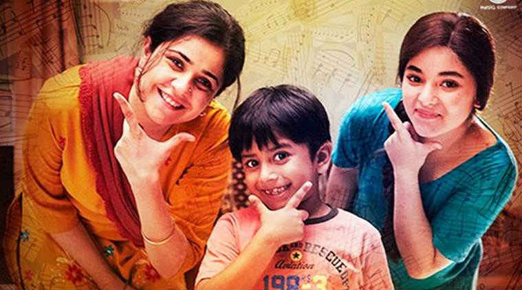 Secret Superstar song Gudgudi, gudgudi secret superstar, aamir khan, aamir rekha secret superstar screening, zaira wasim, aamir zaira movie, zaira aamir movie, zaira wasim secret supertsar,