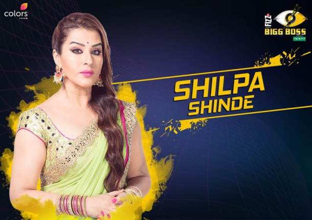 Shilpa Shinde, Bigg Boss 11 contestants, Bigg Boss 11 contestants names, Bigg Boss 11 contestants photos, Bigg Boss 11, Bigg Boss 11 photos