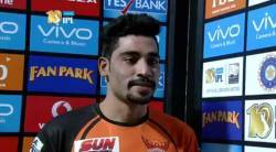 Mohammed Siraj, India vs New Zealand, Ind vs NZ