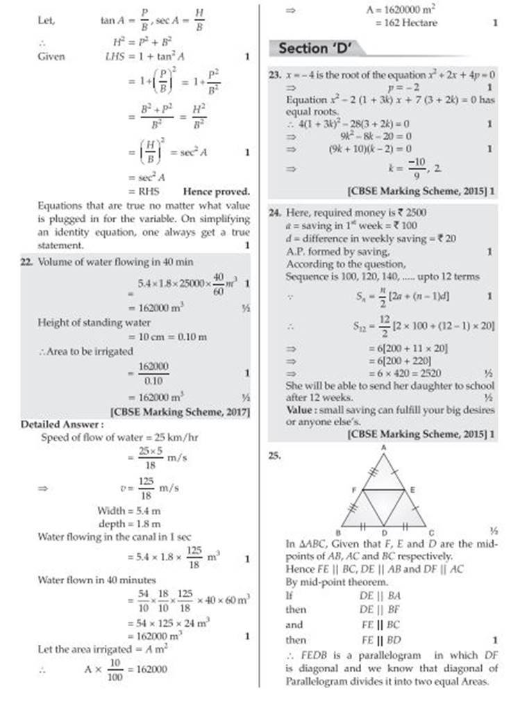 cbse class 10 board exams  practice this sample paper