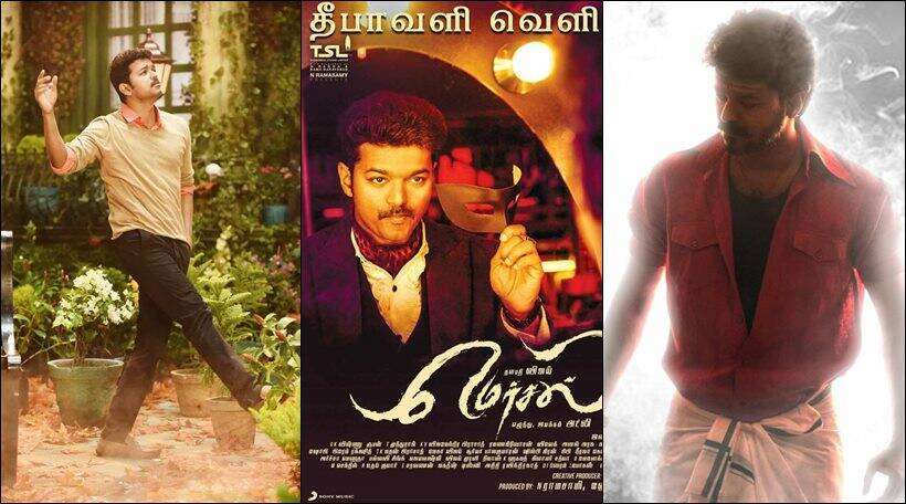Mersal Movie 1st/ First Day Box Office Collections Worldwide Income Report