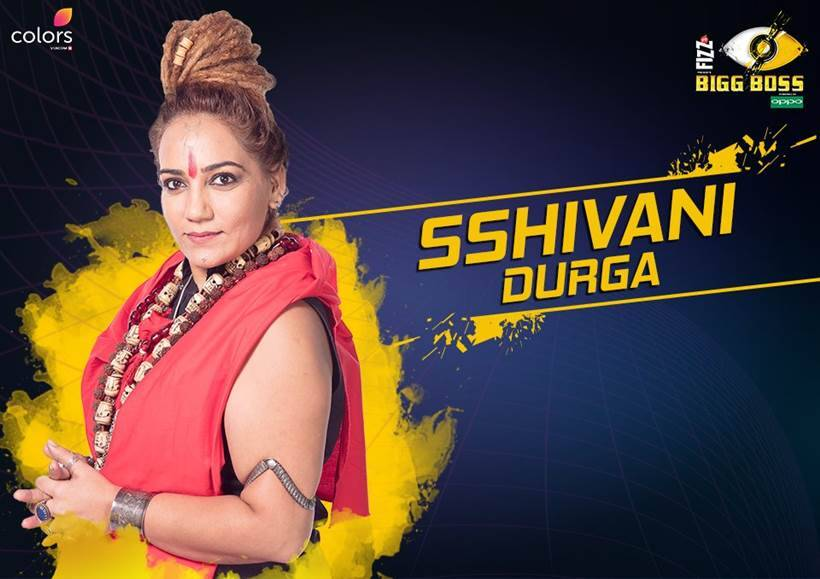 Sshivani Durga, Bigg Boss 11 contestants, Bigg Boss 11 contestants names, Bigg Boss 11 contestants photos, Bigg Boss 11, Bigg Boss 11 photos