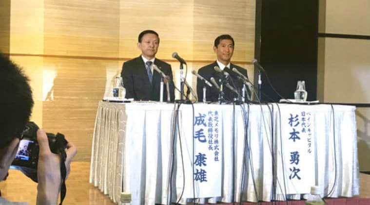Toshiba, Bain Capital, Toshiba memory chip business, Toshiba Bain deal, Western Digital, flash-memory chip plant, Toshiba US nuclear plant operation, Yasuo Naruke, Yuji Sugimoto, Bain consortium, SanDisk memory chips