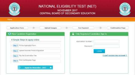 CBSE UGC NET 2017: Admit cards out, download at cbsenet.nic.in