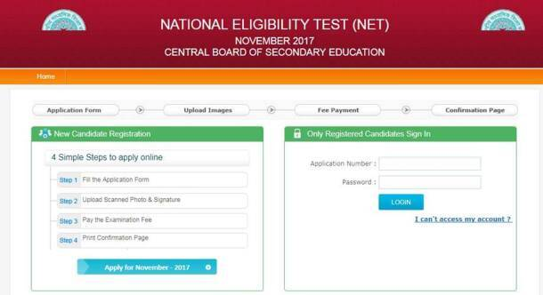 UGC NET, ugc net admit card, cbse net 2017, ugc net admit card 2017, net admit card, cbsenet.nic.in 2017, cbse net admit card 2017, education news