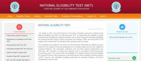 UGC NET admit card 2017 available at cbsenet.nic.in, know how to download