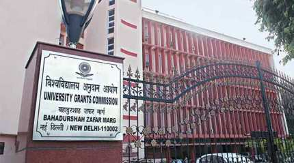 UGC decision may reduce SC/ST, OBC faculty posts